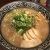 神戸らーめん屯豚 - 料理写真:とんこつラーメン 麺大盛 ¥810