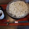 石臼挽き 手打蕎麦 みずき - 料理写真:もりそば