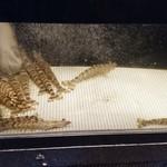 日本料理簾 - 水槽