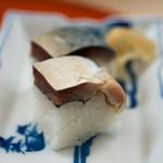 割烹 やました - 2017.11 鯖寿司1切れ