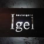 Igel - 【2014.10】