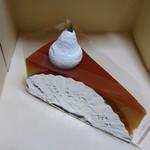 飯田屋菓子店 - かぼちゃプリン 320円