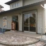 飯田屋菓子店 - 外観