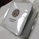 77044936 - オリジナルコーヒーバッグ10個_1,300円