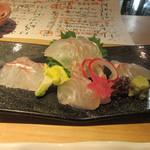 77045382 - 「愛媛の真鯛」(¥1,280)