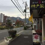 77045439 - 北にANAクラウンプラザホテル神戸