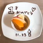 トランプ カフェ - フルーツをこんな感じでサービスしてくれました(≧∀≦)