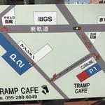 トランプ カフェ - 第2