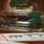 深清鮓 - 寿司のパッケージ