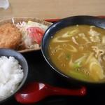小谷食堂 - カレー中華とコロッケのセット