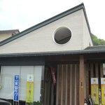 彩々山田くん - お店