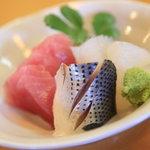 魚もり -