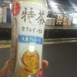 フレスコ - 特茶 大麦ブレンド茶