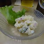 77052791 - ポテトサラダ300円