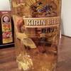 雅 - ドリンク写真:生ビール一番搾りは通常600円が半額♪
