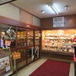 高坂サービスエリア(下り線)レストラン - 外観