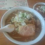 あかふじ - 料理写真:味噌ラーメン
