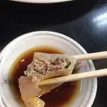 栄華 - 餃子