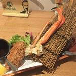 大漁旗 - 蟹コロッケハーフ(500円)