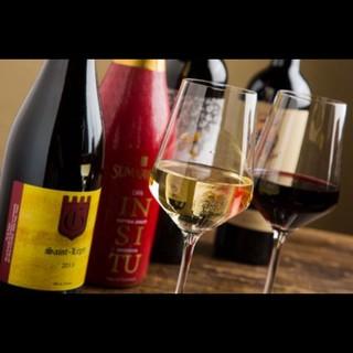 ★豊富なバリエーションのワインが楽しめるお店★
