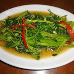 ホァングン - 空芯菜のガーリック炒め