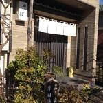 77060119 - 飯能市川寺