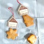 77061229 - ノエルクッキー&プチ・ブール ショコラテ