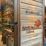 ネイバーフッドアンドコーヒー - お洒落な入口のサイン