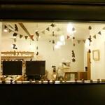 Maison romi-unie - 内観写真:ホリデーシーズンの飾り付け♪