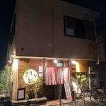 担々麺 杉山 - 【2017/11】外観(夜)