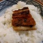 林喜商店 - on the rice