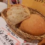 77068043 - お通しパン\300+税