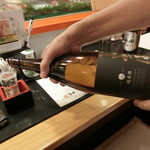 うまい鮨勘 - 「じょっぱり」ます酒670円