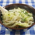 新八食堂 - 野菜ソーキそば(900円)