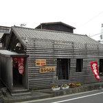 7707578 - 一見見失いそうな、シンプルな外観。入口に、日本一の文字が!