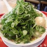 ラーメン魁力屋 - ラーメン魁力屋 イオンモール神戸南店 ネギ超多め(兵庫区)
