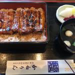 かねりん鰻店 - 料理写真:うな重の並