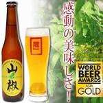 【ワールドビアアワード・アジアチャンピオン】山椒ビール