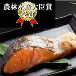 【農林水産大臣賞受賞】和田商店・銀鮭寒風干し