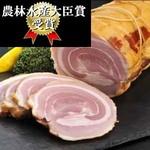 【農林水産大臣賞】美明豚のスワールベーコン