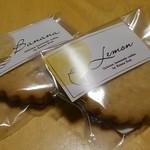 フルーツパーラー キムラ - フルーツクッキー