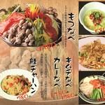 【鍋・お食事】
