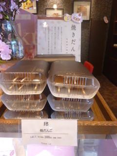 プランタン ブラン - 焼きだんご 5本300円