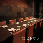 銀座 竹の庵 - 銀座の大人の隠れ家がコンセプト/個室料無料で2〜22名様迄可