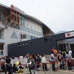 ジャムおじさんのパン工場 - 横浜 アンパンマンミュージアム