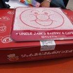 ジャムおじさんのパン工場 - おみやげBOX にはハンドタオル付き