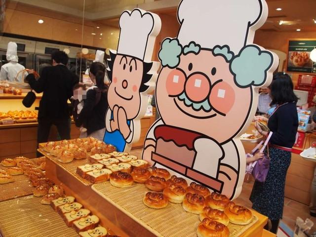 移転】ジャムおじさんのパン工場 横浜店 , 高島町/パン [食べログ]