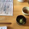 手打ち蕎麦  永 - 料理写真:お通しの漬物