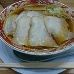 らーめん秋田 ひない軒 - チャーシュー麺。