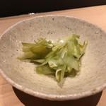 すし正 参玄 - 山葵の漬け物